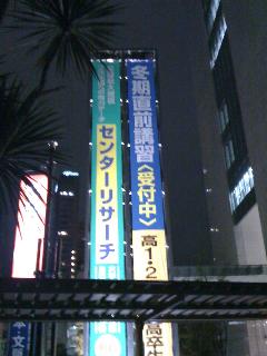 20100107-5.jpg