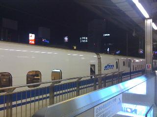 20100109-2.jpg