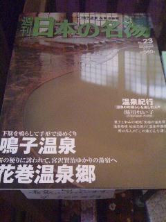 20100305-2-1.jpg