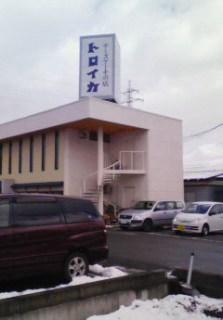 20100307-1-2.jpg