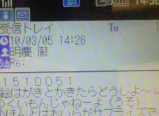 20100307-2.jpg